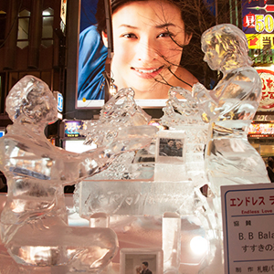 The annual Sapporo Snow Festival in February includes ice sculptures that draw as many as 2 million people