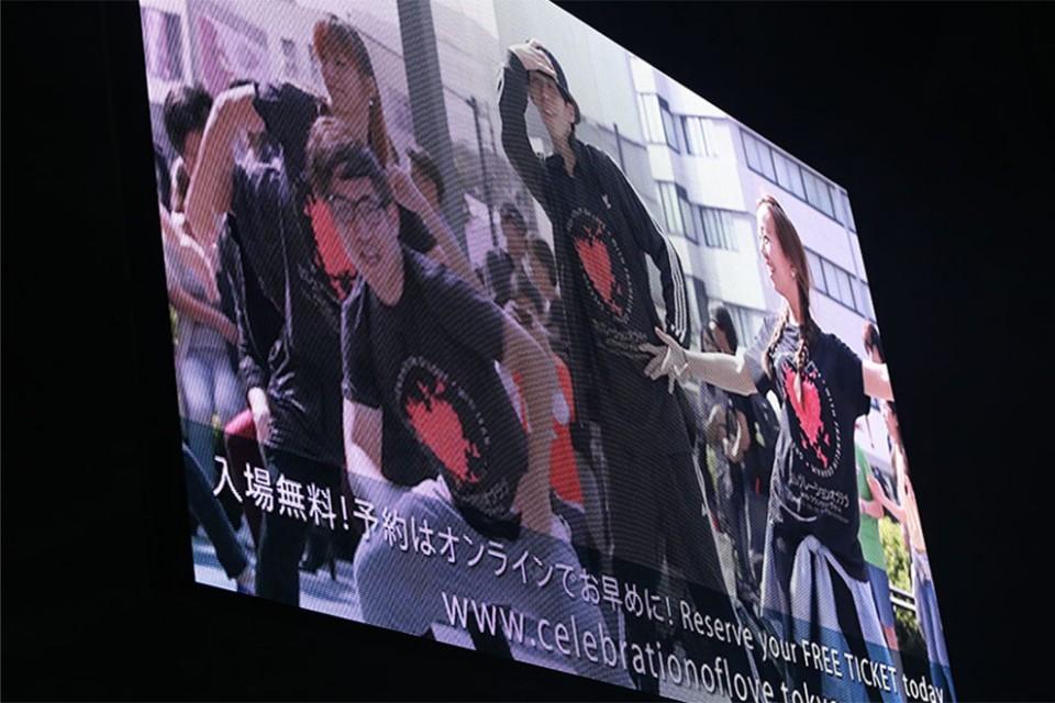 dancers on screen