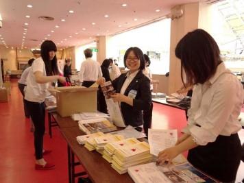 Tokyo preparation