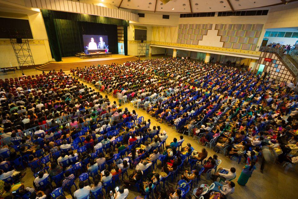 crowd in auditorium