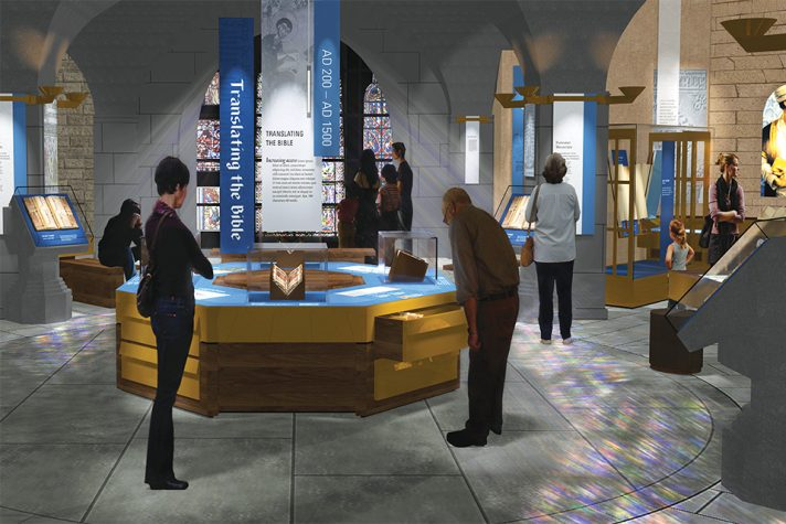 People glancing at encased artifacts in large circular room