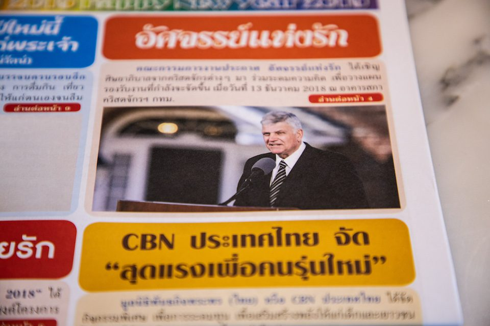 Franklin Graham Thai newspaper