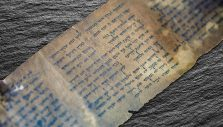 The Old Testament is God's Word