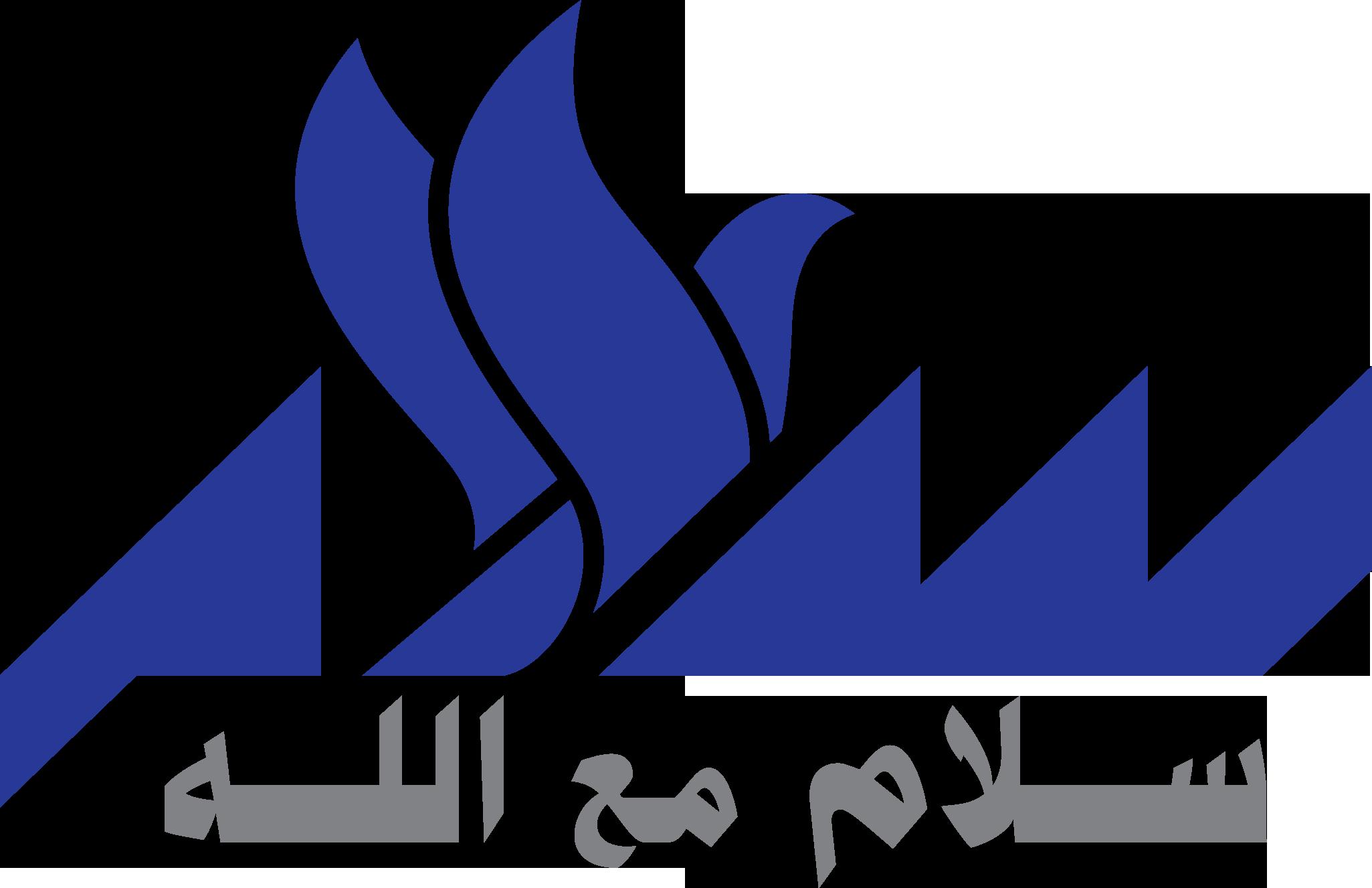 Saalammaallah logo