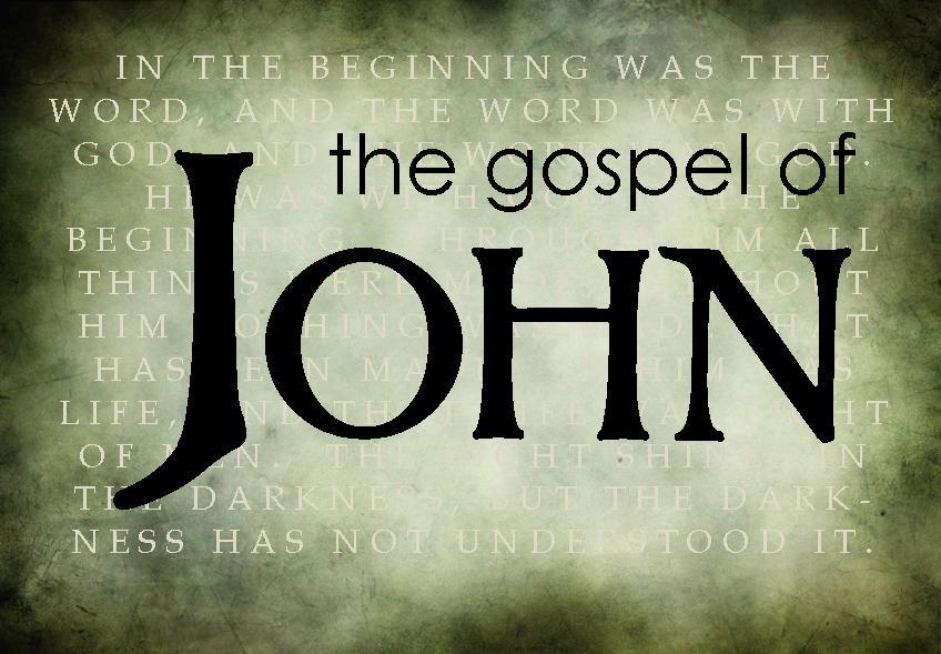 gospel_of_john_logo1